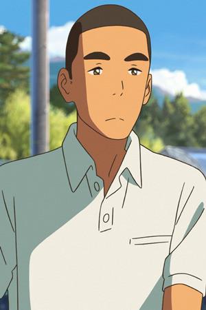Katsuhiko Teshigawara - Your Name
