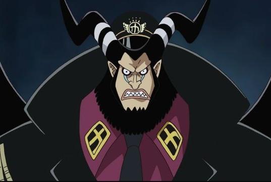 Magellan - One Piece