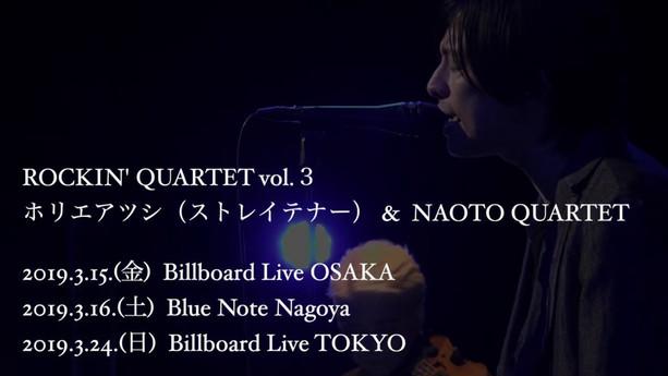 ROCKIN' QUARTET vol.4 ホリエアツシ(ストレイテナー)× NAOTO QUARTET