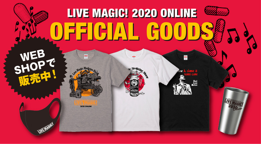 Official Goods