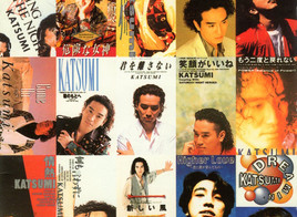 KATSUMI THE BEST 1990-1996
