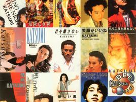 KATSUMI THE BEST 1990-1996