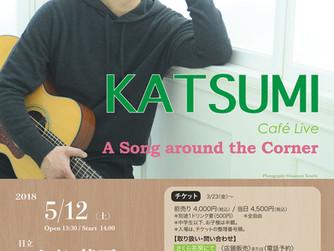 5月12日(土)Café Live in 日立