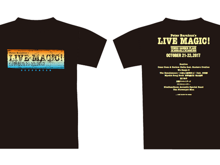 LIVE MAGIC! Supporter's Night 開催決定!