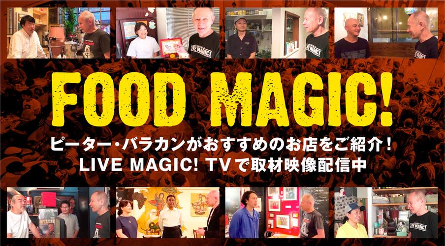 Food Magic!