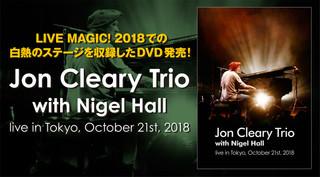 Jon Cleary DVD