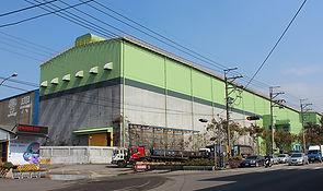 豐興鋼鐵廠辦
