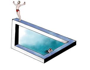 piscina illusoria.jpg