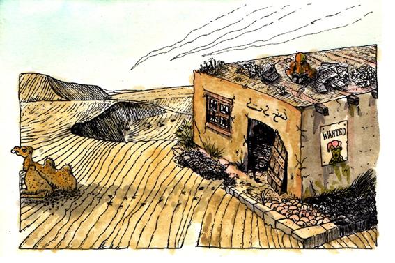 Deserto letterario II
