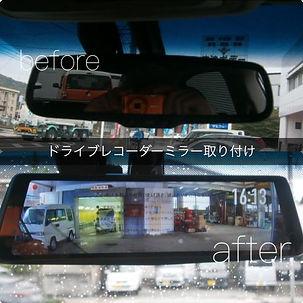 唐津 ドライブレコーダー