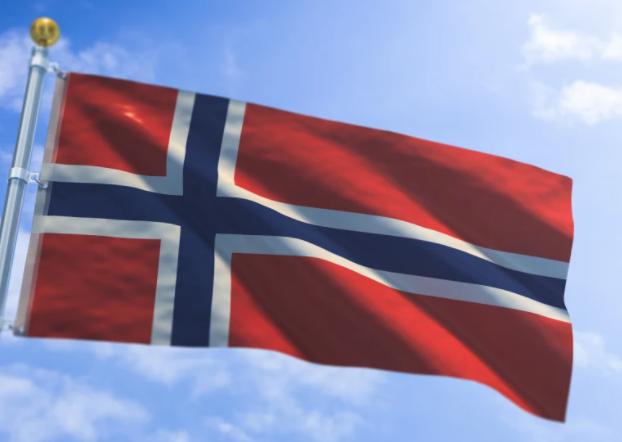 Dagbladet | Norway