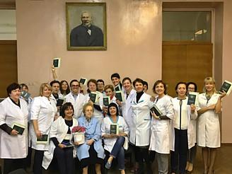 "Цикл № 545 ""Акушество и гинекология"" успешно закончен"