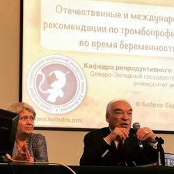 М.М. Сафронова и Э.К. Айламазян