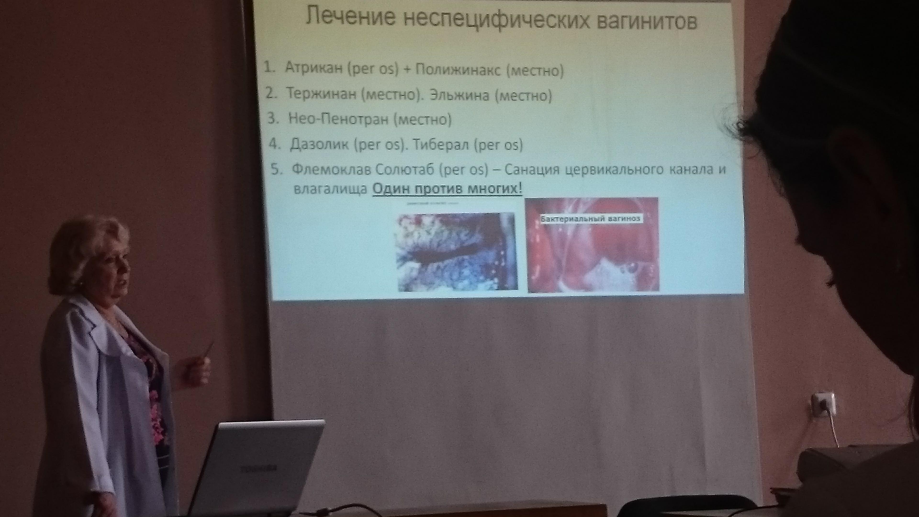 к. репродуктивного здоровья СЗГМУ