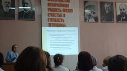 СЗГМУ к. репродуктивного здоровья