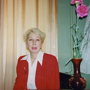 Александрова Зинаида Дмитриевна