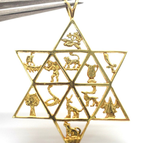 Estate Star of David Pendant Twelve Tribes of Israel 14k Yellow Gold