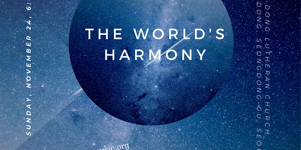 Chamber Singers Winter Concert: The World's Harmony