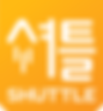 shuttle logo.png