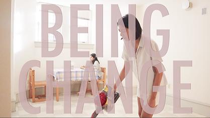 Being change film  Nitya Mehrotra