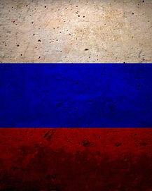 Russian flag.jpeg