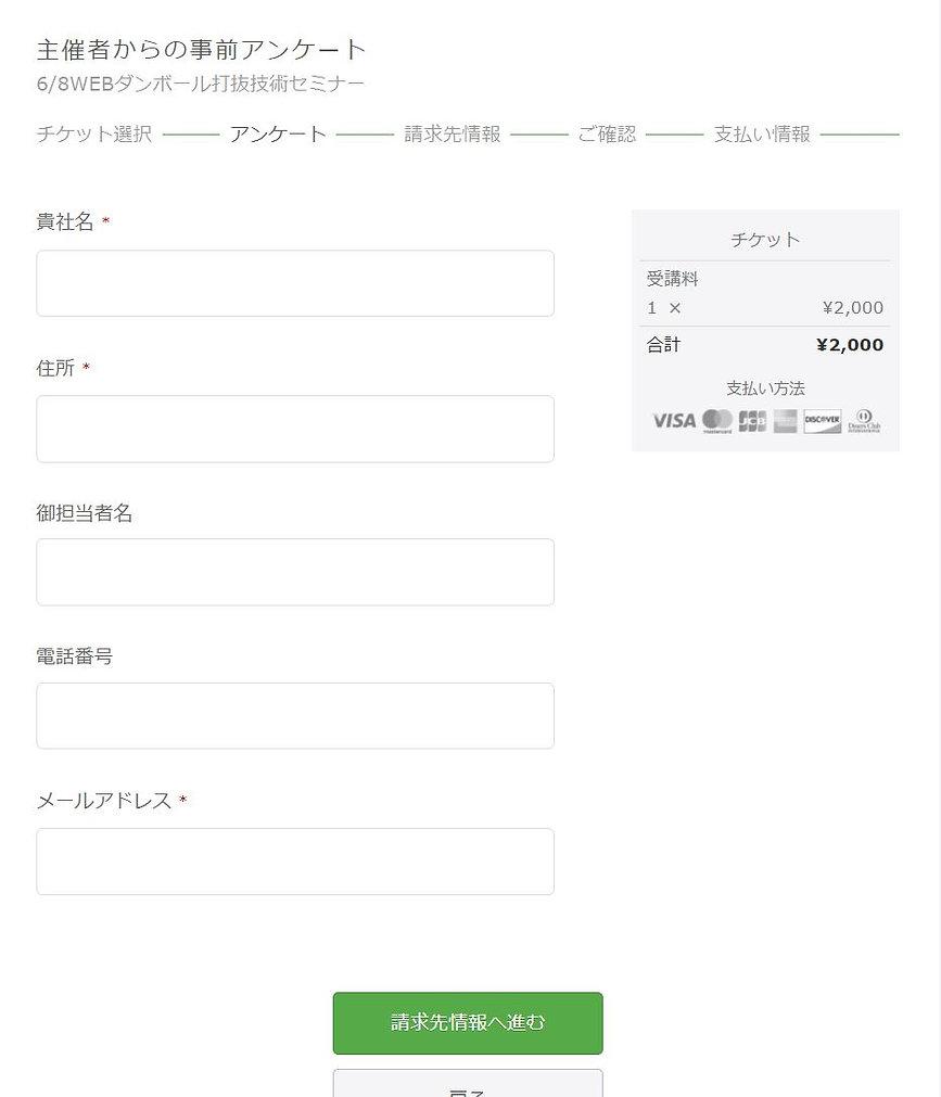 貴社情報.JPG