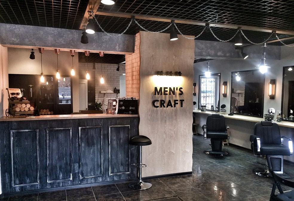 Дизайн салона, мужской салон, самара, мужская п