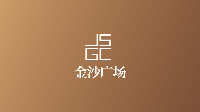 金沙广场 - 洛阳