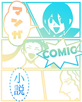 comic-icon.png