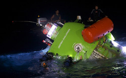 Deepsea Challenge 01