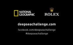 Deepsea Challenge 12