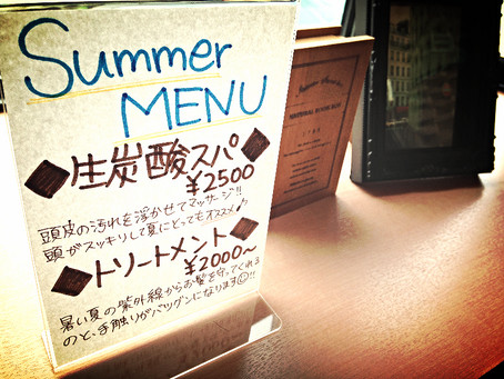 Atyの夏!!