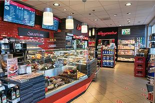 Tankstelle Wildetaube - Shop & Bistro