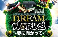 Dream Works 2.jpg