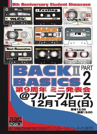 12 14 2014 9th anniv Back II Basics 2.jp