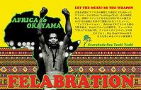 ダンス、ダンスイベント、ダンススタジオ、レンタルスタジオ、岡山、岡山ダンススタジオ、習い事、Hip Hop, ダンスバトル、Dance Battle, NXGN, Next, ネクスト・ジェネレーション、黒人文化、ブラックカルチャー、アフロビート、アフリカン
