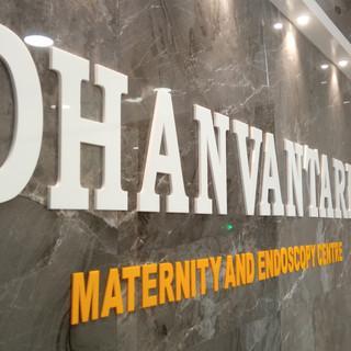 Hospital Dhanvantari,Powai
