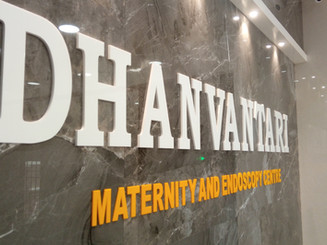 Hospital Dhanvantari At Powai ,Mumbai