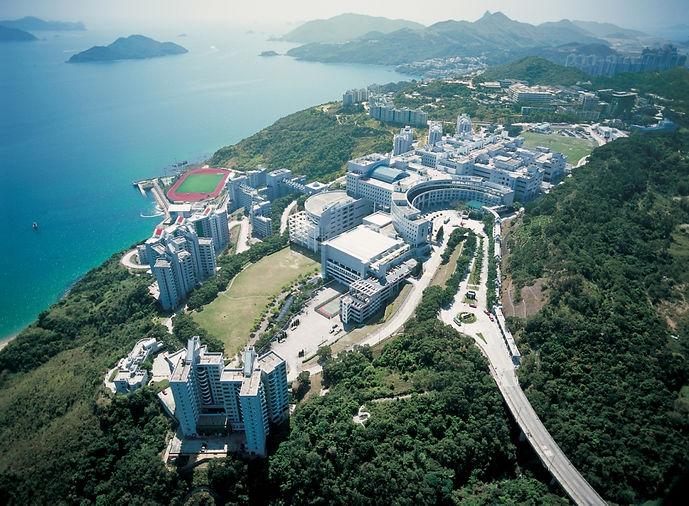 Birds eye view of the HKUST campus.jpg
