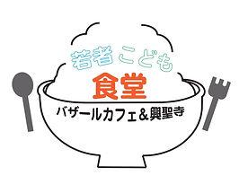 ごはん_page-0001.jpg