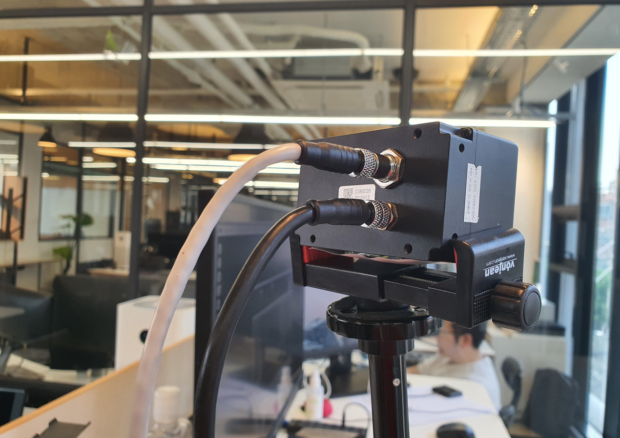 LiDar Sensor Prototype