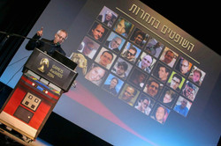 Niv Gold  - jury Gameis awards contest