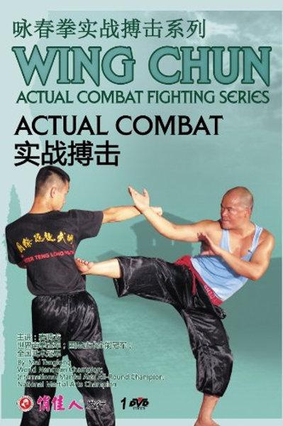 Wing Chun Actual Combat
