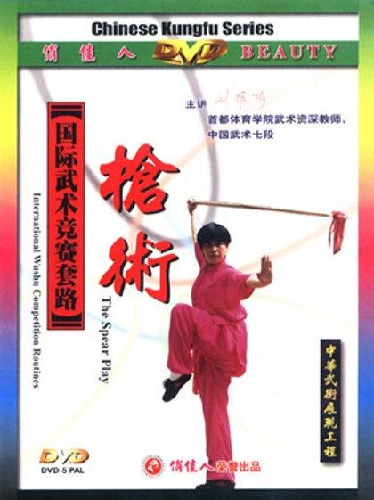 Wushu Spear Play
