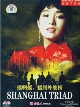 Gong Li - Shanghai Traid - Movie