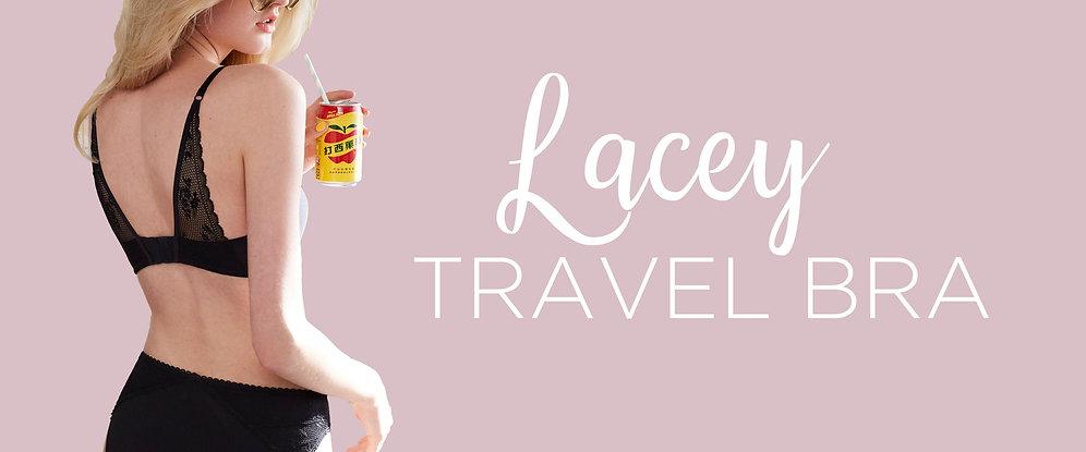 Lacey Travel Bra.jpg