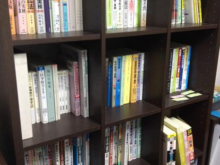 書籍について