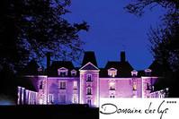 Domaine des Lys ****