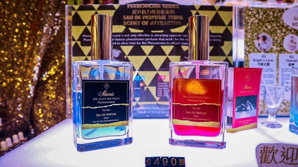 PHEROMONE PERFUME FOR HIM 費洛蒙男士魅力香水