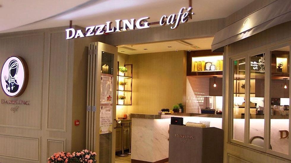 《香港區HK4》Dazzling Cafe Garden Perfume Workshop (星期二 7-9pm)